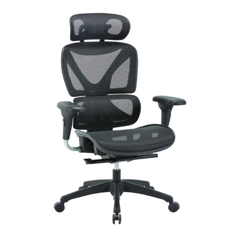 Kiko Executive High Back Chair with Headrest
